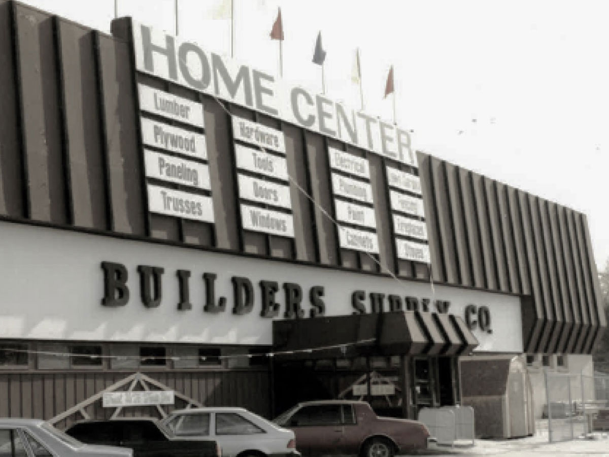 Builders Supply circa 1970s